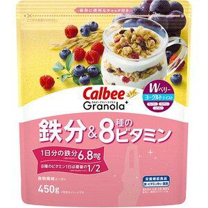 【訳あり】 賞味期限:2021年5月20日 カルビー グラノーラプラス 鉄分&8種のビタミン (450g) 栄養機能食品