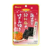 カンロ海苔と紀州梅のはさみ焼き(4.4g)お菓子おつまみ