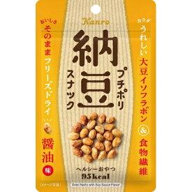 カンロ プチポリ 納豆スナック 醤油味 (20g)