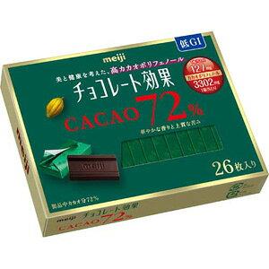 【訳あり】 賞味期限:2020年9月30日 明治 チョコレート効果 カカオ72% (26枚) チョコ