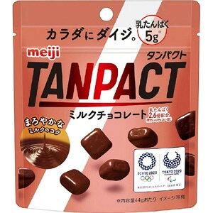 タンパクト ミルクチョコレート 10袋