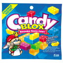 【訳あり】 賞味期限:2020年8月1日 キャンディブロック (45g) 菓子