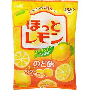 【訳あり】 賞味期限:2021年11月30日 アサヒ ほっとレモン のど飴 (88g)