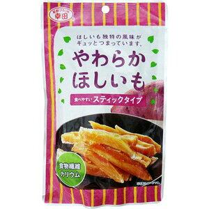 【訳あり】 賞味期限:2020年4月22日 幸田商店 やわらかほしいも (110g) 干し芋