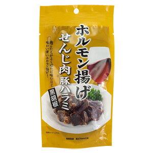 【訳あり】 賞味期限:2021年2月6日 せんじ肉 豚ハラミ黒胡椒 (40g) おつまみ
