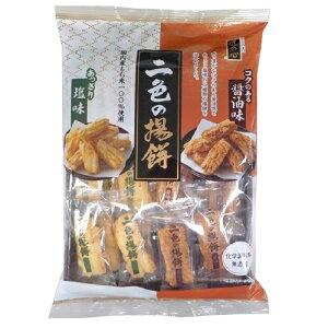 【訳あり】 賞味期限:2021年8月14日 丸彦製菓 二色の揚餅 24個