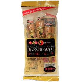 【訳あり】 賞味期限:2021年1月22日 雲海 鶏のささみくんせい 黒胡椒味 (20g×3) 珍味