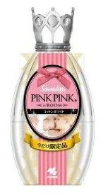 小林製薬 サワデー ピンクピンク コットンホワイト (250ml) 室内用 芳香・消臭剤