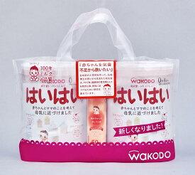 【A】【2個パック♪】 和光堂 レーベンス ミルク はいはい (0か月〜1歳のお誕生日頃まで) おしりふき付き(810g×2缶入)