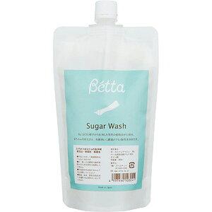 【訳あり】 ベッタ シュガーウォッシュ 詰替用 リフィル (400ml) アミノ酸系洗浄剤