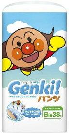 ネピア Genki ! (げんき!) パンツ Bigサイズ (38枚入) 紙おむつ