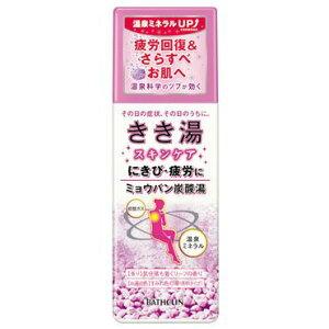 バスクリン きき湯 ミョウバン炭酸湯(360g) 入浴剤 スキンケア ニキビ 疲労に【A】