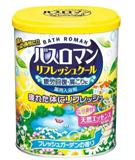 【ME】バスロマン リフレッシュクール (850g) 入浴剤