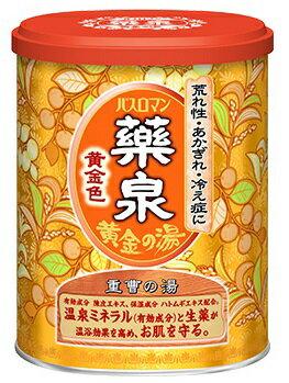 【訳あり】 薬泉バスロマン 黄金の湯 黄金色 (650g) 入浴剤 医薬部外品