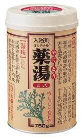 【医薬部外品】 オリヂナル 薬湯 ヒバ (750g) 秘湯気分入浴剤