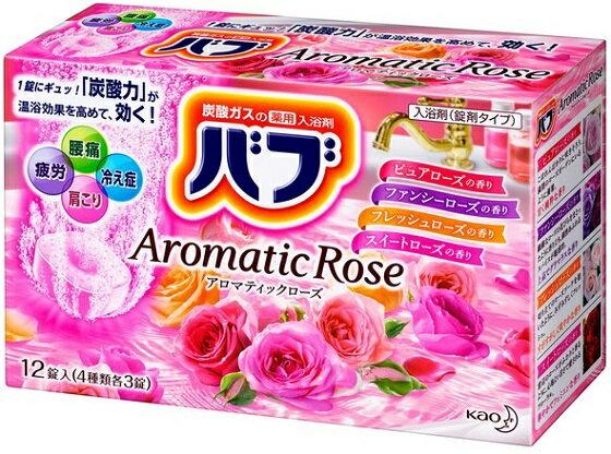 花王 バブ アロマティックローズ (12錠入) 香りアソート 薬用入浴剤 【医薬部外品】