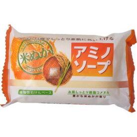 ペリカン石鹸 アミノソープ 米ぬか (100g) 固形石鹸