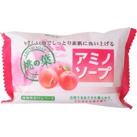 ペリカン石鹸 アミノソープ 桃の葉 (100g) 固形石鹸
