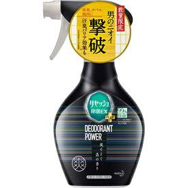 【限定品】 花王 リセッシュ 除菌EXプラス デオドラントパワー 風そよぐ森の香り 本体 360mL