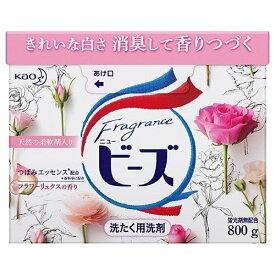 【T】 花王 フレグランス ニュービーズ 粉末 (800g) 天然の柔軟剤入り 洗濯用洗剤