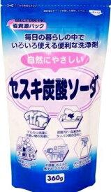 【※scb】 マルフクケミファ セスキ炭酸ソーダ(360g) 洗濯洗剤 汗 皮脂 油汚れに 風呂釜洗剤