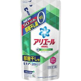【※zr】 アリエール リビングドライ イオンパワージェル 部屋干し用 つめかえ用 (770g) 洗濯用洗剤 衣類用 液体