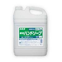 カネヨ 薬用ハンドソープ (5kg) 【T】 業務用 ハンドソープ 殺菌 消毒 液体石けん