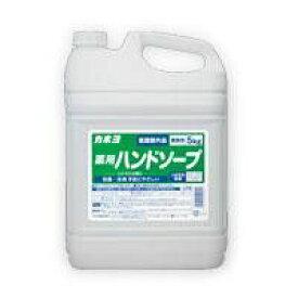 カネヨ 薬用ハンドソープ (5kg) 業務用 ハンドソープ 殺菌 消毒 液体石けん