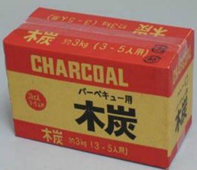 【※】木炭 バーベキュー用 [約3kg](約3-5人用) (MT-3AR) アウトドア 燃料