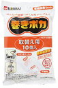 【季節商品】 桐灰 巻きポカ 取替え用 (専用温熱シート 10個入) カイロ