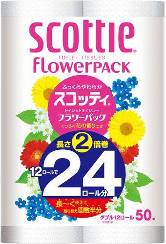 【zr】 スコッティフラワートイレットペーパー 2倍巻きダブル(12ロール)  長持ち長さ2倍巻き
