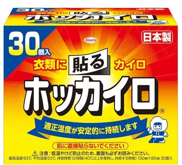 店内全品ポイント10倍〜興和 ホッカイロ レギュラー 貼る (30個入)