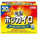 店内全商品ポイント10倍〜興和 ホッカイロ レギュラー 貼る (30個入)