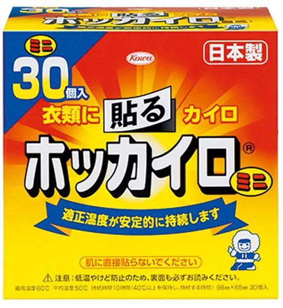興和 ホッカイロ ミニ 貼る (30個入)
