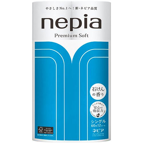 ネピア プレミアムソフト トイレットロール シングル せっけんの香り (60m×12ロール)