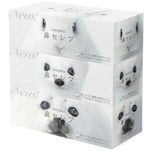 ネピア 鼻セレブ ティッシュ (400枚(200組)×3個) 日用品 潤いつづく濃厚保湿 箱ティッシュ