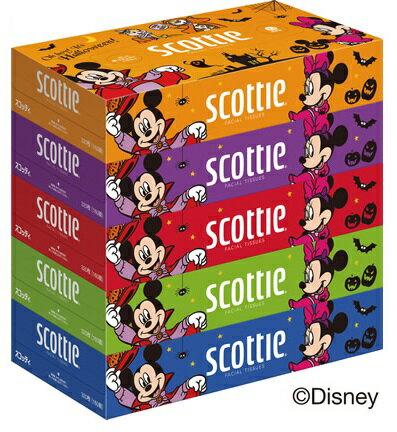 【訳あり】《ディズニー ハロウィン》 スコッティ ティシュー 320枚(160組)×5箱パック