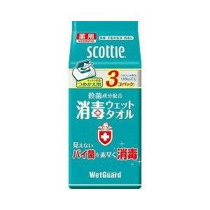 【ast】 スコッティ 消毒ウェットタオル ウェットガード ボックス つめかえ用(40枚×3個パック)
