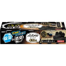 【y】 ノンスメルドライ 炭と白檀の香り (420ml×3個) 除湿剤