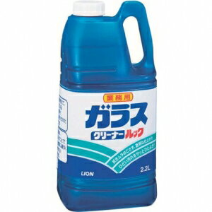 【T】【業務用♪】 液体ガラスクリーナー ルック(2.2L)