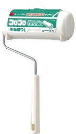 コロコロ エコノミー Sサイズ C2150 (1本入) カーペットクリーナー ホコリ 髪の毛 花粉 掃除