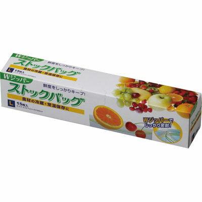 【zr 訳あり】 大和物産 Wジッパー ストックバッグ L (15枚入)