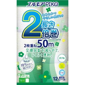 【T】 《長さ2倍巻!》 エルモア ピコ トイレットロール 2倍巻 ダブル 50m (12ロール) 花の香り やさしい肌ざわり