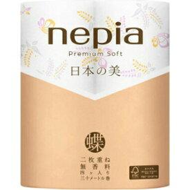 【訳あり】 ネピア プレミアムソフト トイレットロール 日本の美 蝶 ダブル 30m (4ロール) 日用品