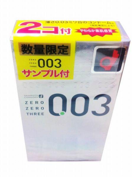 オカモト ゼロゼロスリー (003) (12コ入) コンドーム スキン 薄い 0.03mm