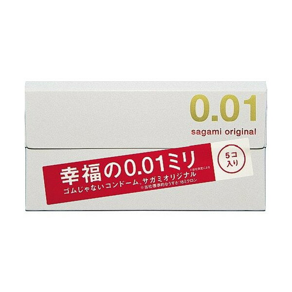 サガミオリジナル 0.01 001 (5個入) コンドーム