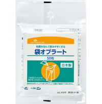 【y】ピップ袋オブラート薬スタンド付き(50枚入)粉薬を包んで飲みやすくする