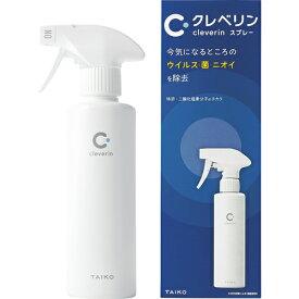 【A】 大幸薬品 クレベリン スプレー (300ml)
