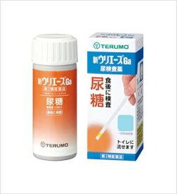 【第2類医薬品】【y】テルモ 新 ウリエース Ga (30枚入) 尿糖 尿試験紙 尿検査薬