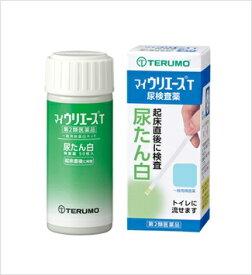 【第2類医薬品】【y】テルモ マイ ウリエース T (30枚入) 尿たん白 尿試験紙 尿検査薬